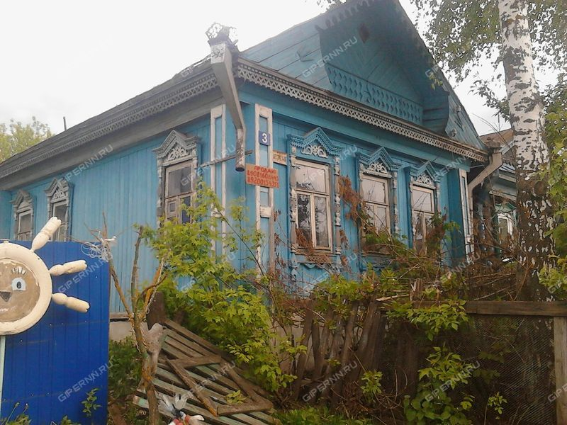 дом на  село Красный Ватрас