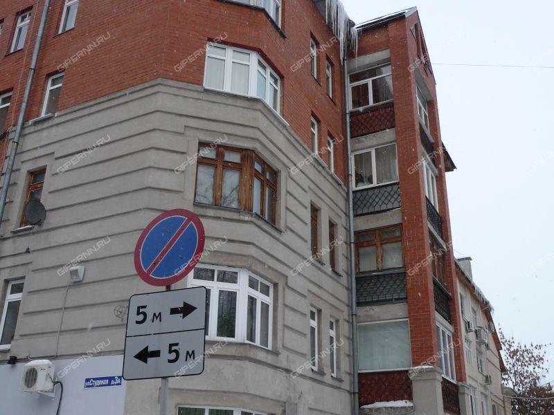 Студёная улица, 3а фото