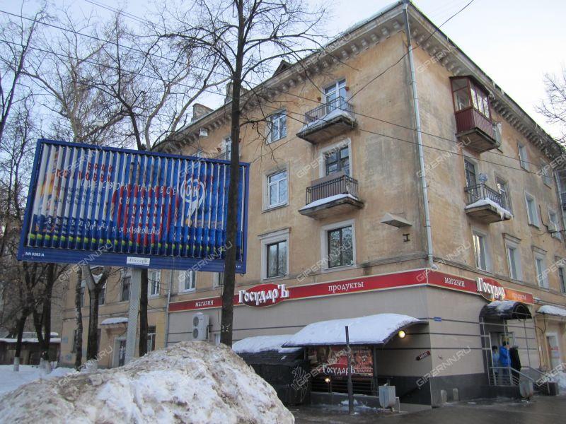 улица Генкиной, 39 фото