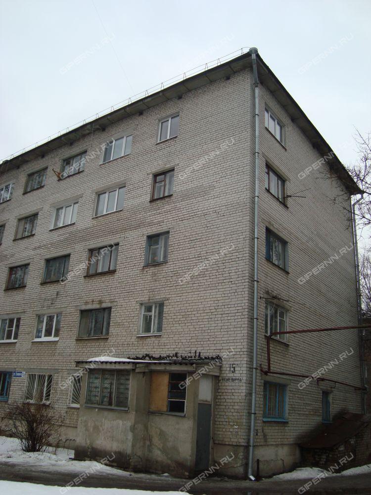 Поиск офисных помещений Усиевича улица коммерческая недвижимость цены в алматы
