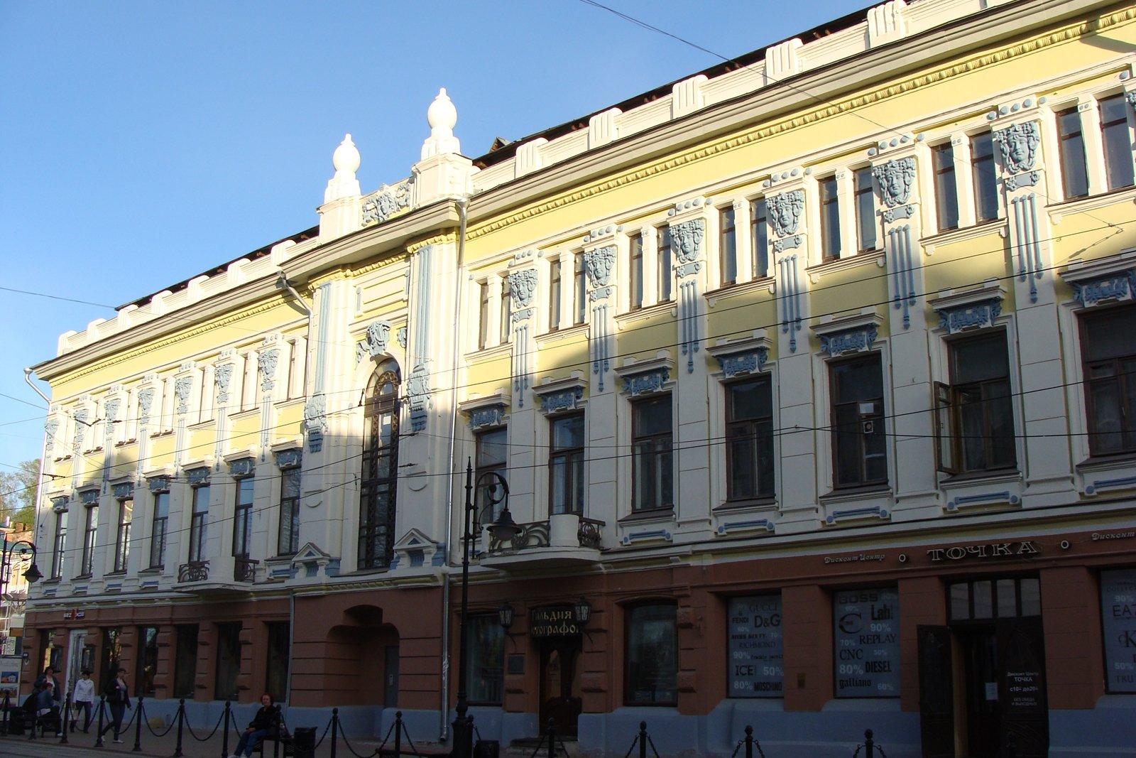 Городские легенды Нижнего Новгорода -  Фото 9