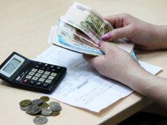 На сколько вырастут тарифы ЖКХ для нижегородцев в 2020 году?