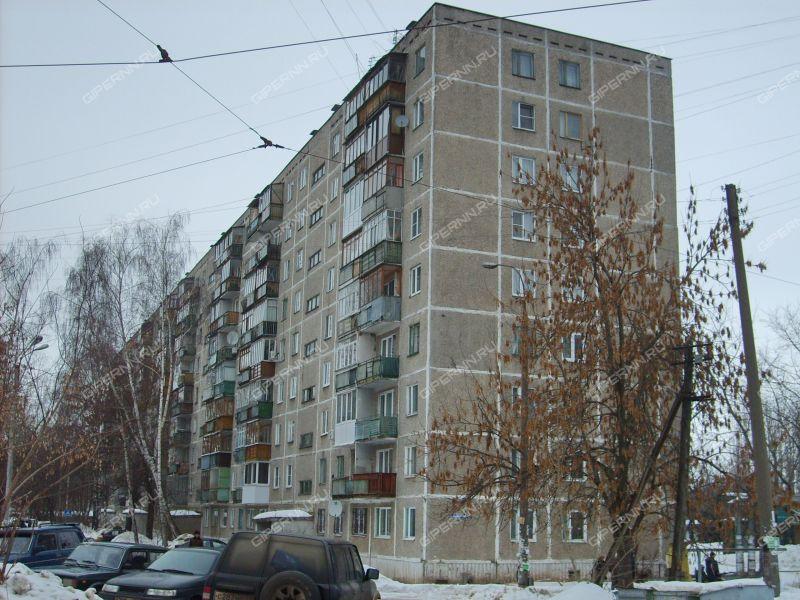 улица Ефремова, 17 фото