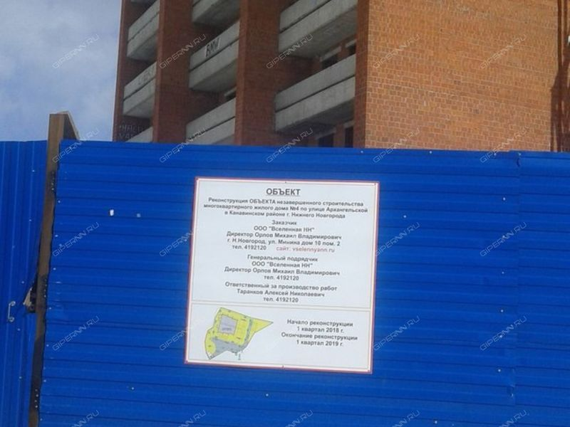 Согласование перепланировки квартиры в Москве под ключ