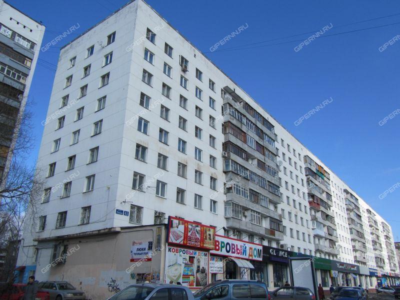 комната в доме 45 на проспекте Ленина