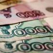 Более 12% ежемесячного дохода нижегородцы тратят на ЖКХ