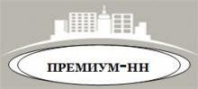 Премиум-НН