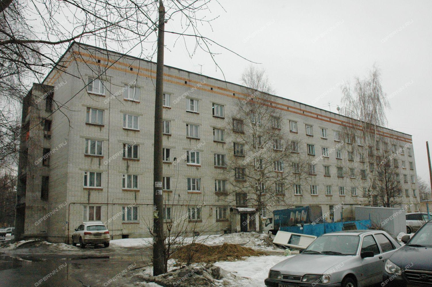 офис аренда центр москвы