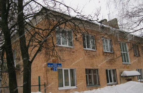 ul-40-let-oktyabrya-21 фото