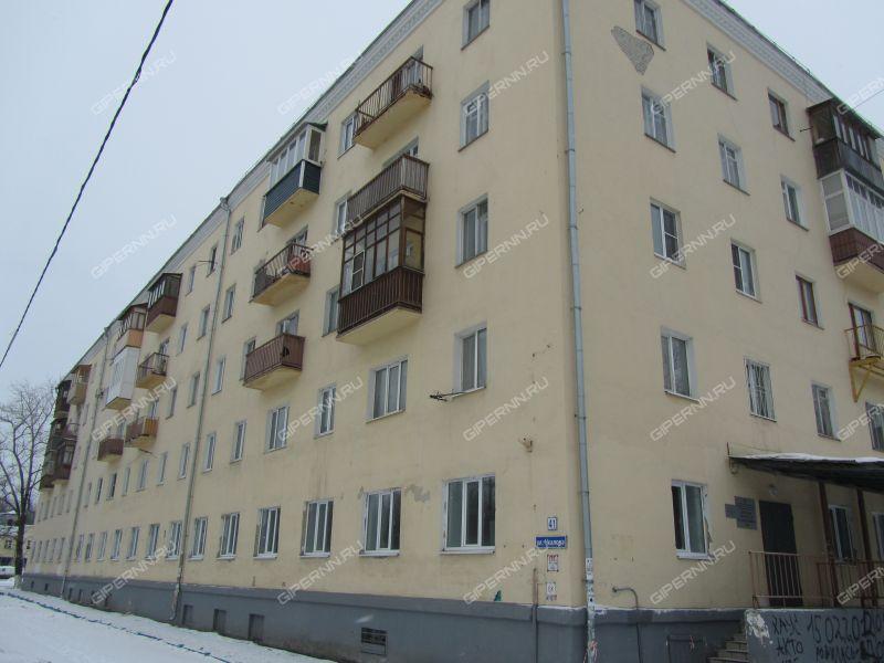улица Чкалова, 41 фото