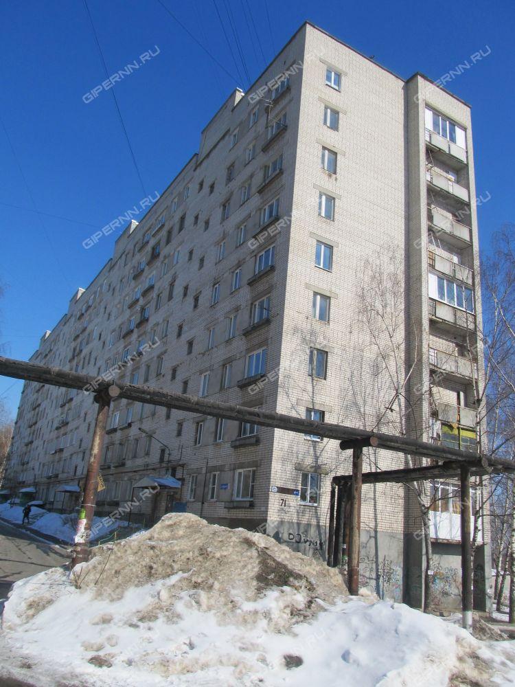 Аренда офиса 7 кв Маршала Голованова улица снять в аренду офис Зональная улица