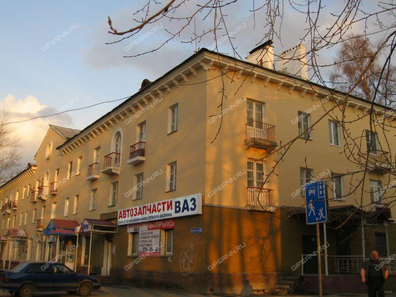 трёхкомнатная квартира на Московском шоссе дом 288